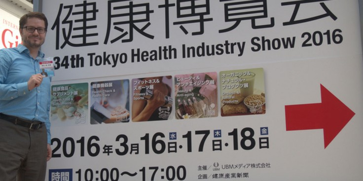 Fibion at Tokyo Health Industry Show 2016